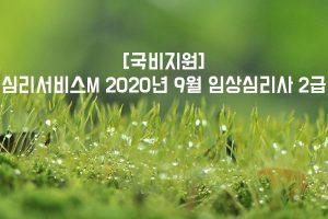 20200806_075504